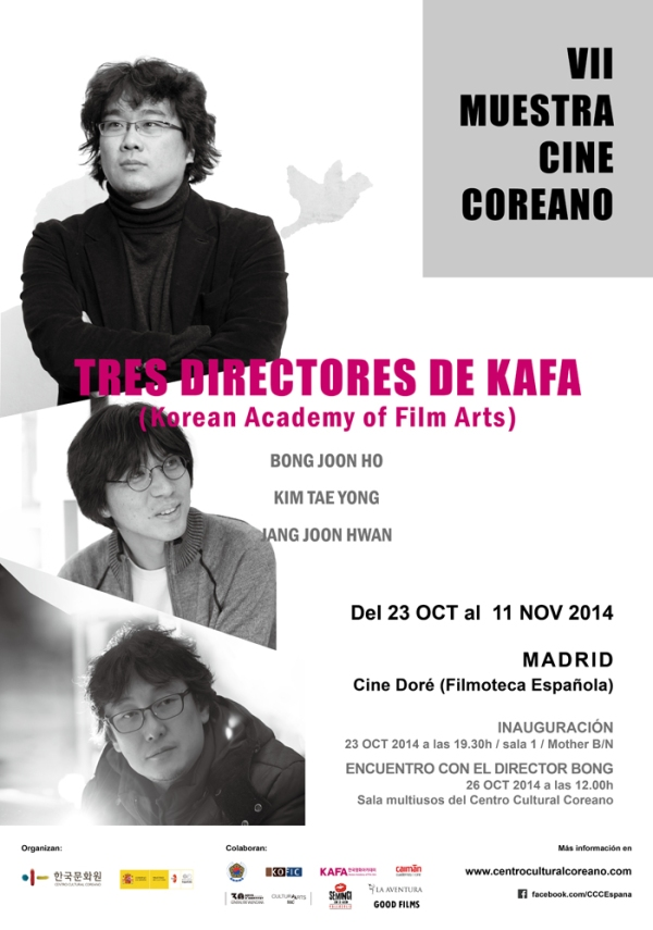 VII Muestra de cine coreano de Madrid 2014